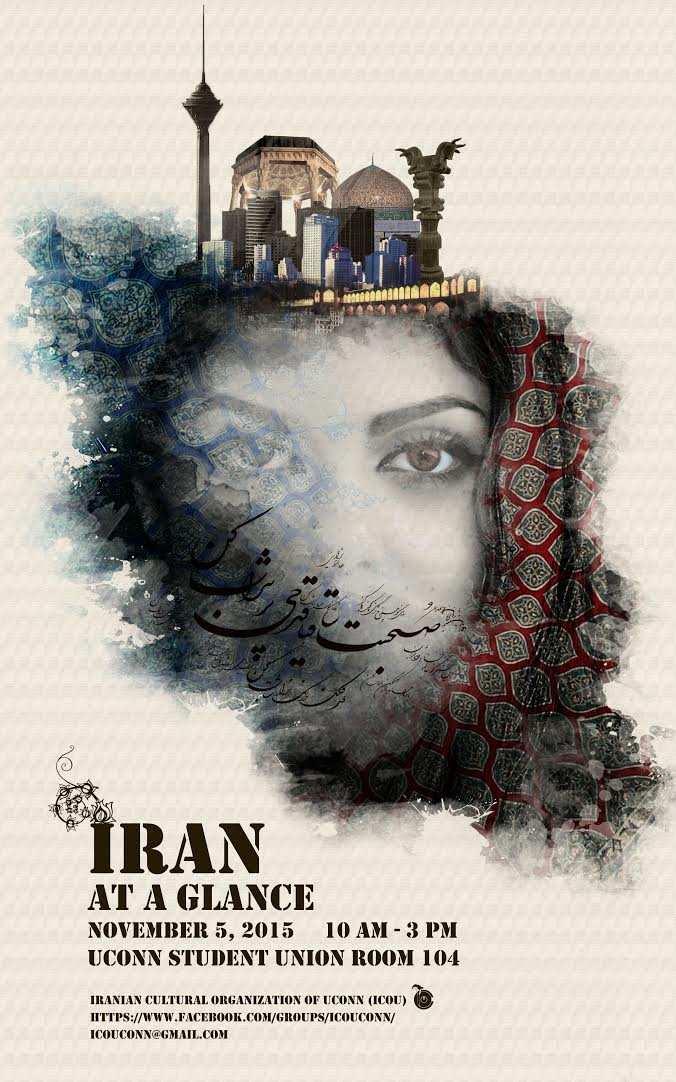 Iran at a Glance